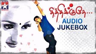 Thithikudhe Tamil Movie   Audio Jukebox   Jiiva   Sridevi   Vidyasagar   Star Music India