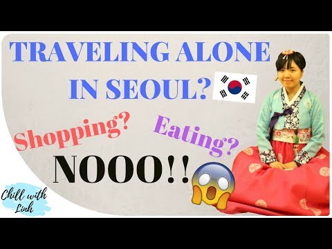 5-things-to-do-when-traveling-alone-in-korea-韓国一人旅でやるべき5つのこと(日本語字幕)