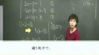 [東進CM]東京イミフハイスクール+浪人イミフハイスクール[アフレコ] thumbnail
