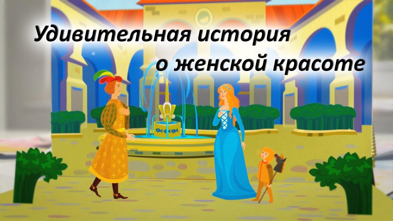 Розказ про женской орган 22 фотография