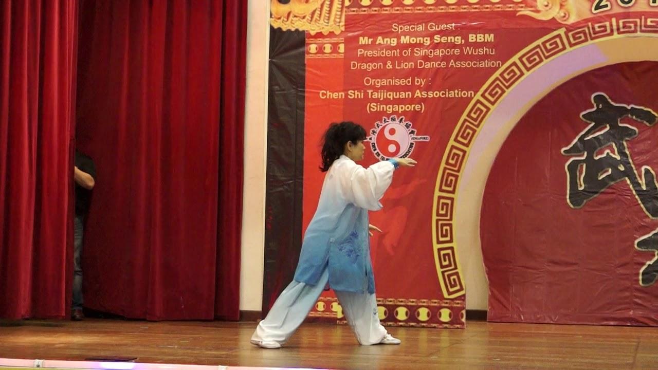 12 六合八法拳/李玉華師傅 - YouTube