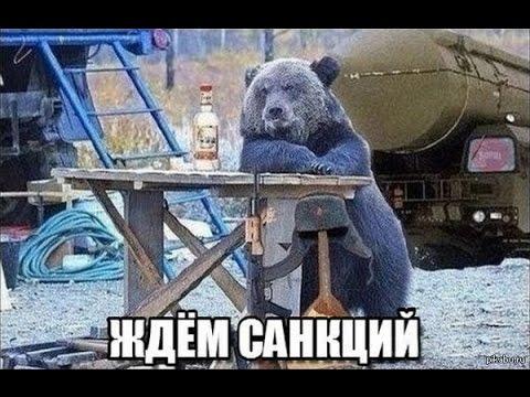 Америка будет добивать Россию