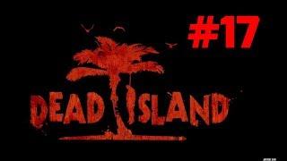 Прохождение Dead Island - Часть 17. Полицейский участок