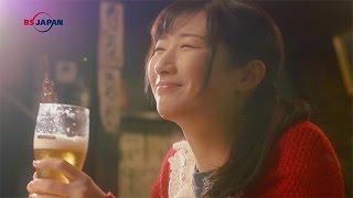 3月18日(金)夜11時30分放送】 大ヒットグルメドラマ待望の新シリーズ! ...