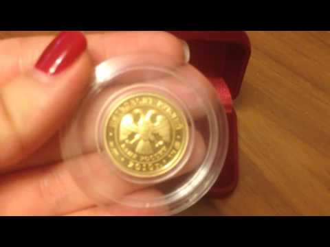 Coin 50 roubles 2010 (gold 999) Russia