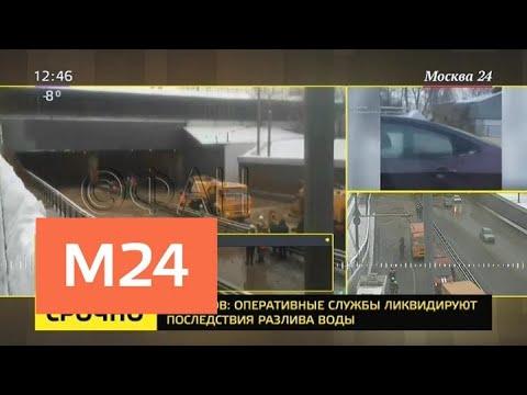 Очевидец прокомментировал ЧП на Волоколамском шоссе - Москва 24