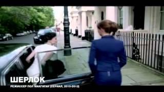 Шерлок Холмс (2013) новая версия