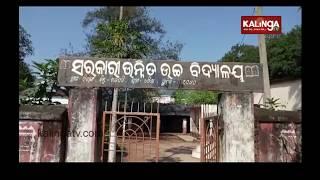 60 girl students leave hostel govt school jiranga village gajapati