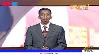 ERi-TV, Eritrea - Arabic News for February 18, 2019