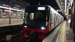 ●20201225 3150系 発車 @東岡崎