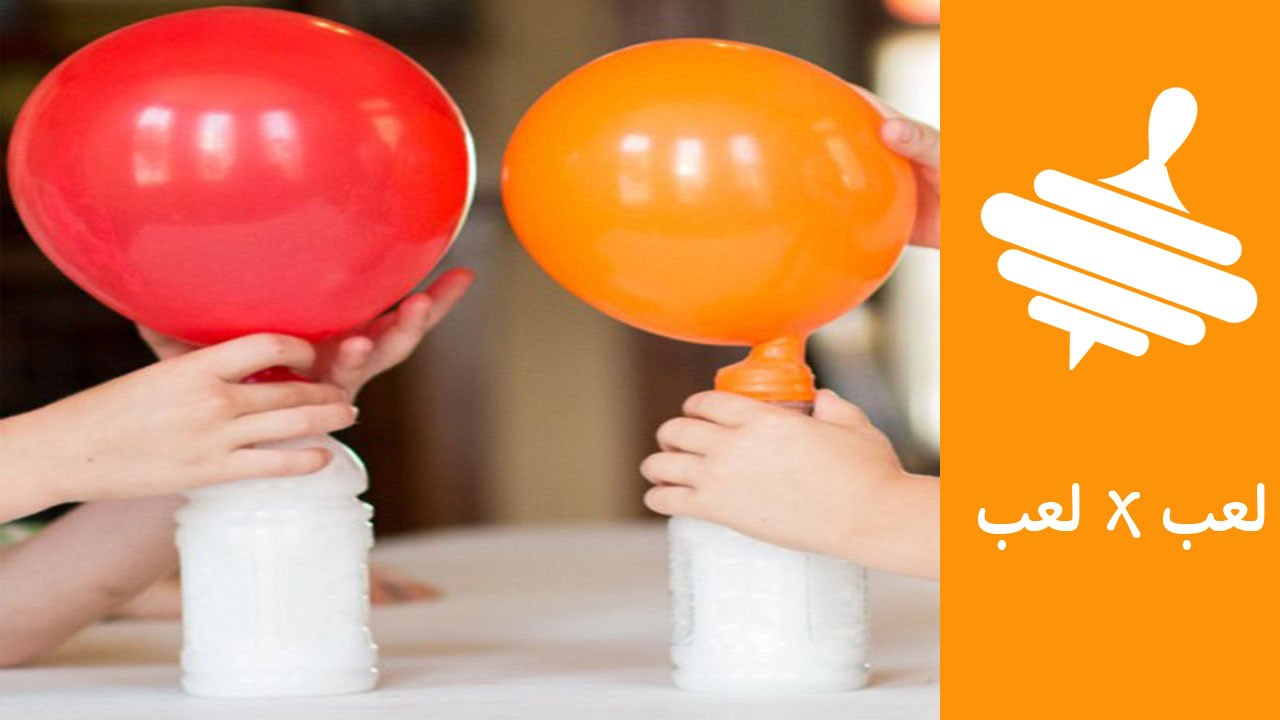 How To Blow Up A Balloon With Vinegar And Baking Soda تجربة نفخ بالون بالخل Youtube