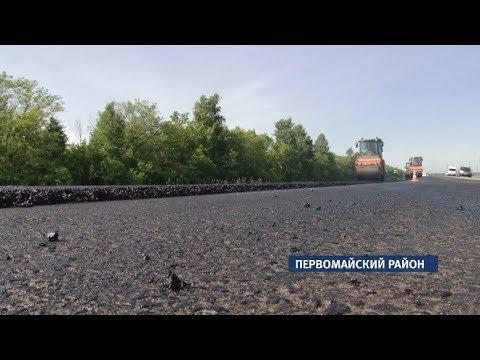 В крае начался ремонт Заринской трассы