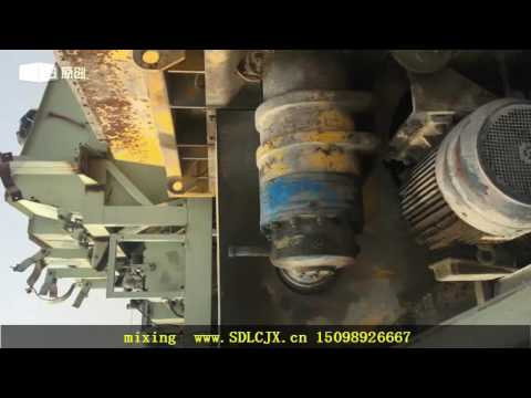 concrete mixing plant\China concrete batching concrete mixer