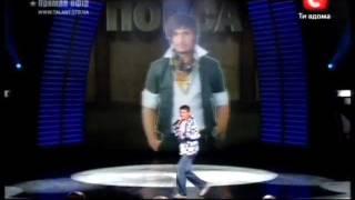 Україна має талант 3 - Артем Лоик (Финал)(Выступление репера Артема Лоика в финале шоу