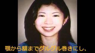 闇サイト殺人事件-日本・名古屋で起きた凶悪事件の詳細-事件の詳細 thumbnail