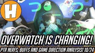 Overwatch: PTR Patch Changes Analysis! (Dva/S76 Buff, Zarya/ Pharah Nerf)