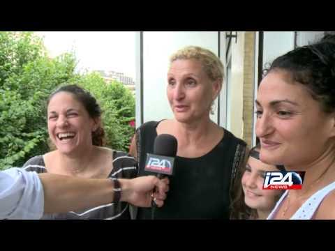24h Avec Une Famille Française Qui Immigre En Israël
