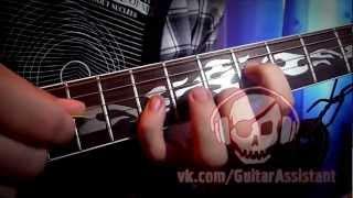 Download Bahh Tee - Ты меня не стоишь (Урок под гитару) Mp3 and Videos