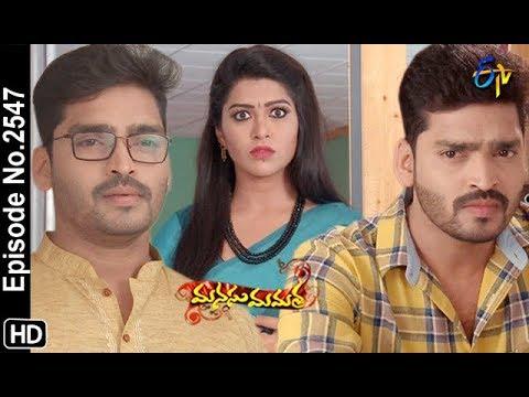 Manasu Mamata | 20th March 2019 | Full Episode No 2547 | ETV Telugu