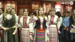 Минск TV: БГУ представил выставку национальных женских костюмов(Выставка Союза женщин БГУ