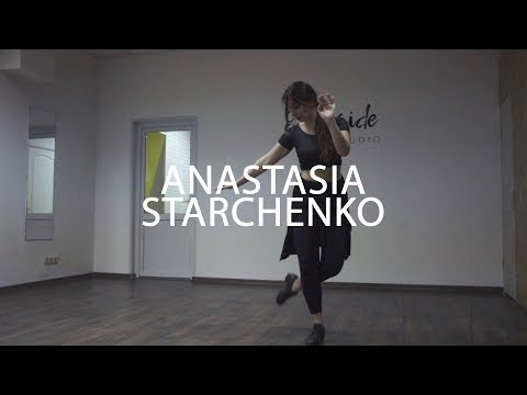Анна Седокова & MONATIK – Тише | Tap Choreography By Nastya Starchenko | D.Side Dance Studio