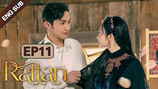 [ENG SUB] Rattan 11 (Jing Tian, Zhang Binbin) Dominated By A Badass Lady Demon