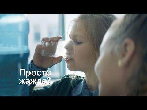 diabet-med