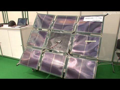 モジュール折り畳み式ソーラーパネル