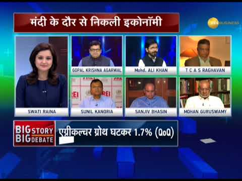 Big Story Big Debate: GDP growth better than expected | उम्म