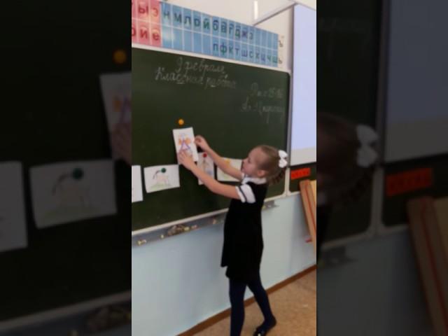 Изображение предпросмотра прочтения – ИринаГавриленко читает отрывок изпроизведения «Закаляка» К.И.Чуковского