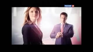 История заставок канала Вести и Россия 24 выпуск №2