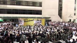 2015 joint u mass dance buda station 3 bu freshmen