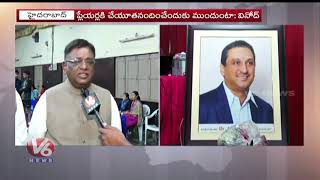 Ex Minister Vinod Inaugurates MV Sridhar Memorial Table Tennis Tourney | V6 News