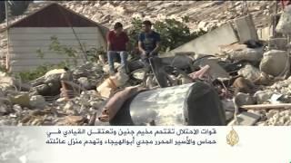 اعتقال قيادي بحماس وهدم منزله بجنين