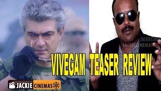 Vivegam  Teaser  review by jackiesekar  | Ajith Kumar, Kajal, Akshara |  Anirudh | Siva