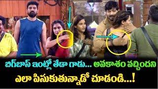 Bigg Boss 2 Deepthi Sunaina Shocking comments on Kaushal | Bigg Boss 2 Telugu Reality Show | Nani