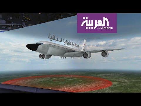 ما مميزات طائرة RIVET JOINT  التي ظمتها السعودية إلى أسطولها  - نشر قبل 6 ساعة
