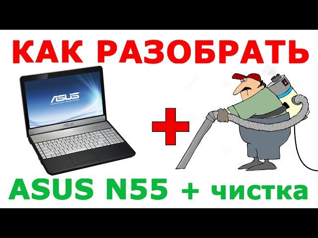 ASUS N55SL ALCOR CARD READER DRIVERS FOR WINDOWS MAC