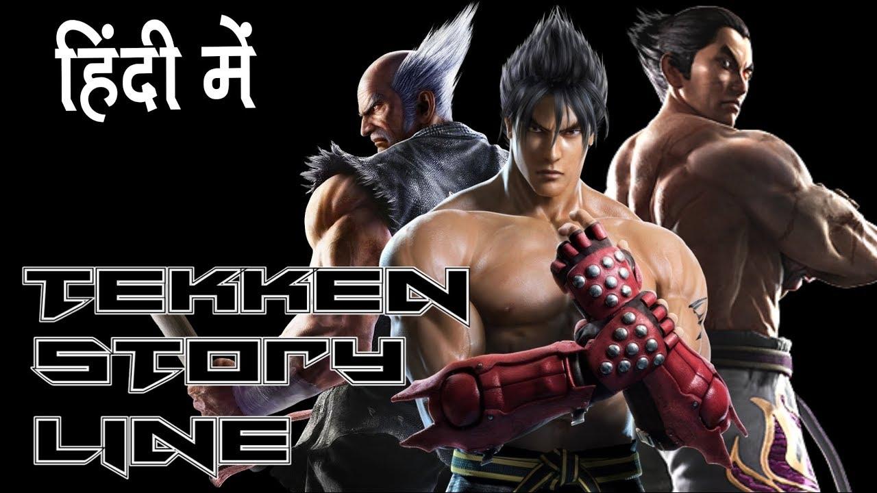 Download Tekken Complete Timeline Explained In Hindi   Tekken 1-7 Story Explained in Hindi