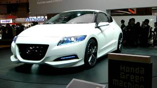 Honda CRZ Concept Model Videos