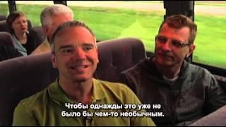 Heartland Transport / Автобус в страну любви