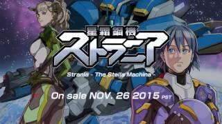 Strania   The Stella Machina   Trailer from Steam