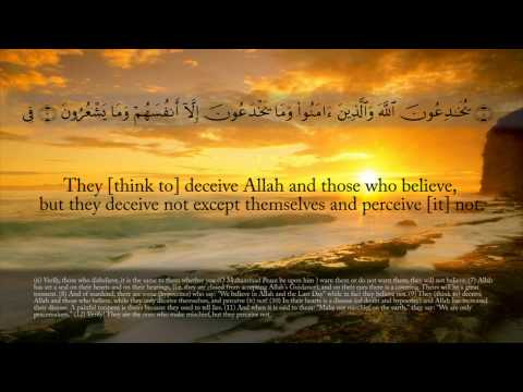 The Qur'an | (Chapter 2: verses 1-20) Surah al-Baqarah