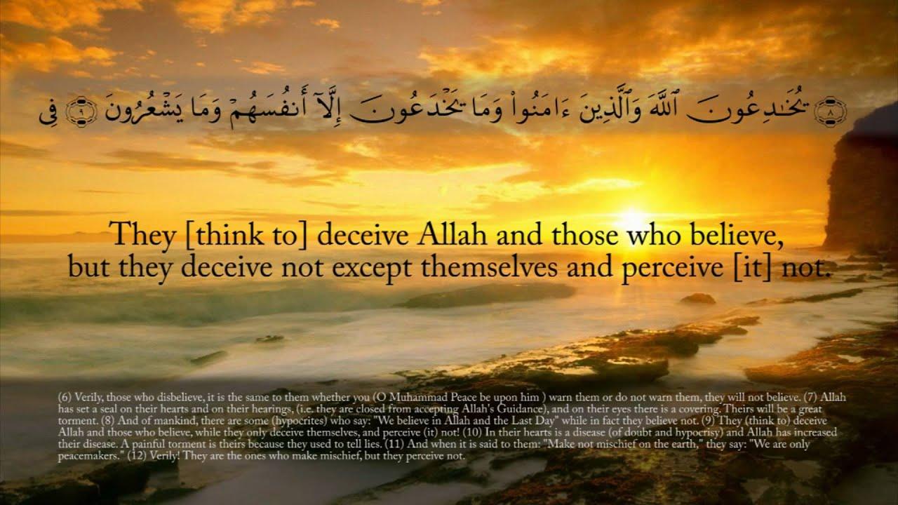 The Qur'an   (Chapter 2: verses 1-20) Surah al-Baqarah