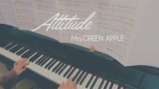 Attitude Mrs.GREEN APPLE  ピアノで弾いてみた 歌詞付き