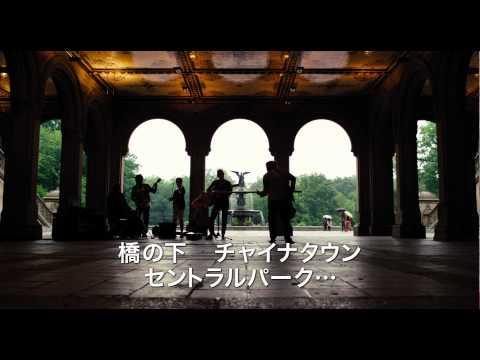 【映画】★はじまりのうた(あらすじ・動画)★