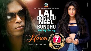 Hasan - Lal Bondhu Neel Bondhu | লাল বন্ধু নীল বন্ধু | New Official Music Video 2019 | Sangeeta