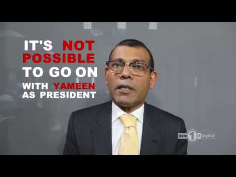 CRISIS IN MALDIVES: A call to action by fmr. President Nasheed!