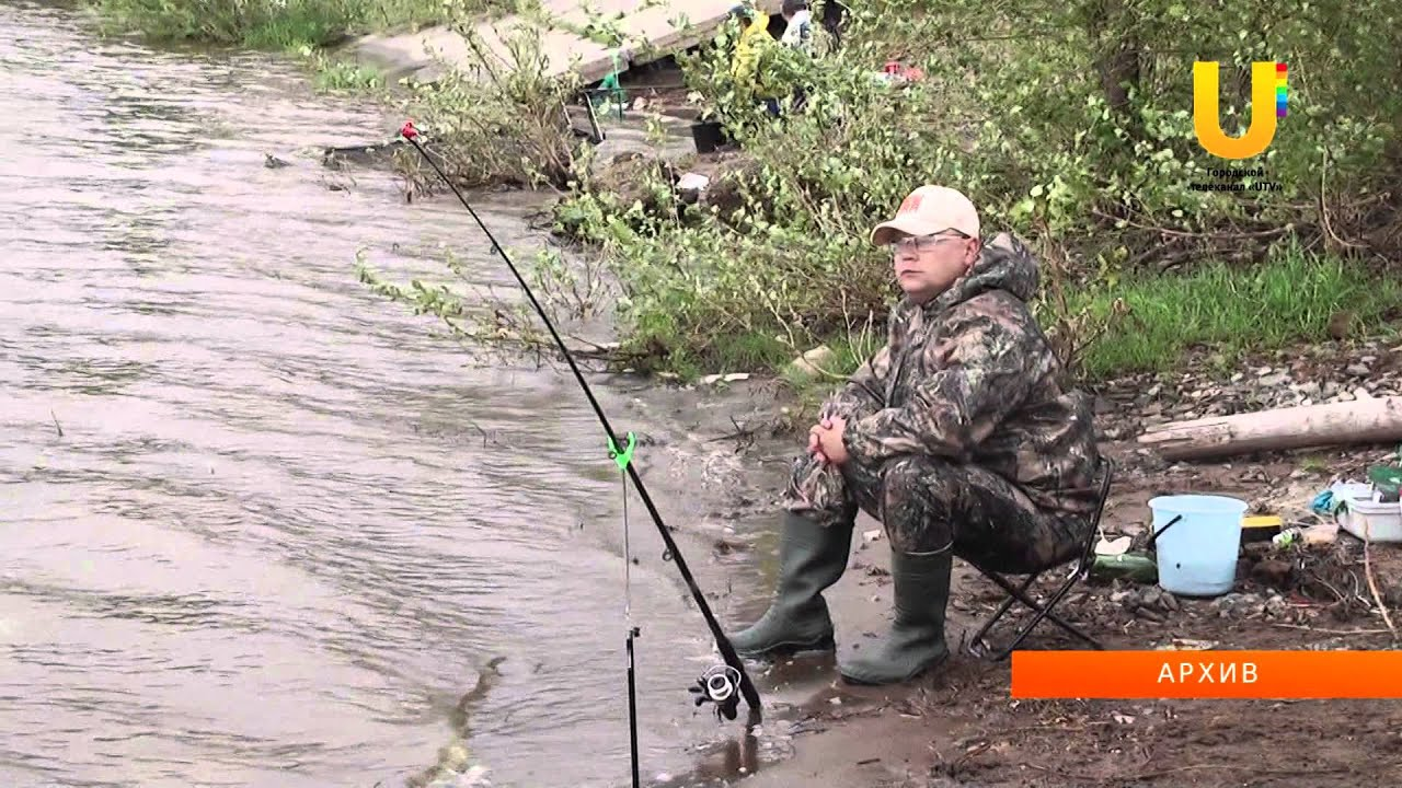 башкортостан рыбная ловля