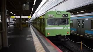 (バイノーラル収録)国鉄型の音! 103系ブロワー起動→発車